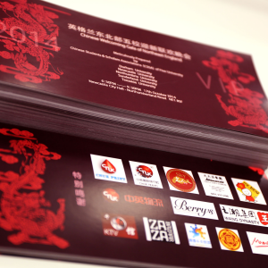 350gsm Gloss Laminated Invitations